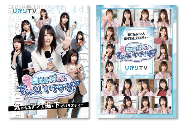 ひかりTV イメージ