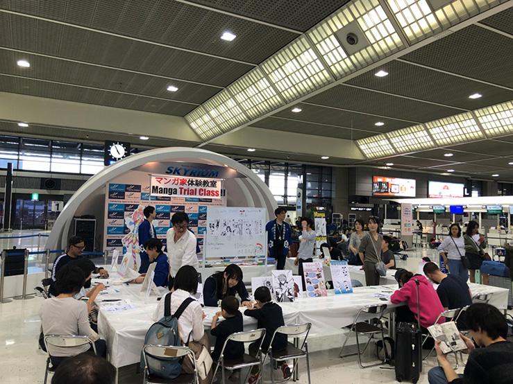 成田空港 イメージ