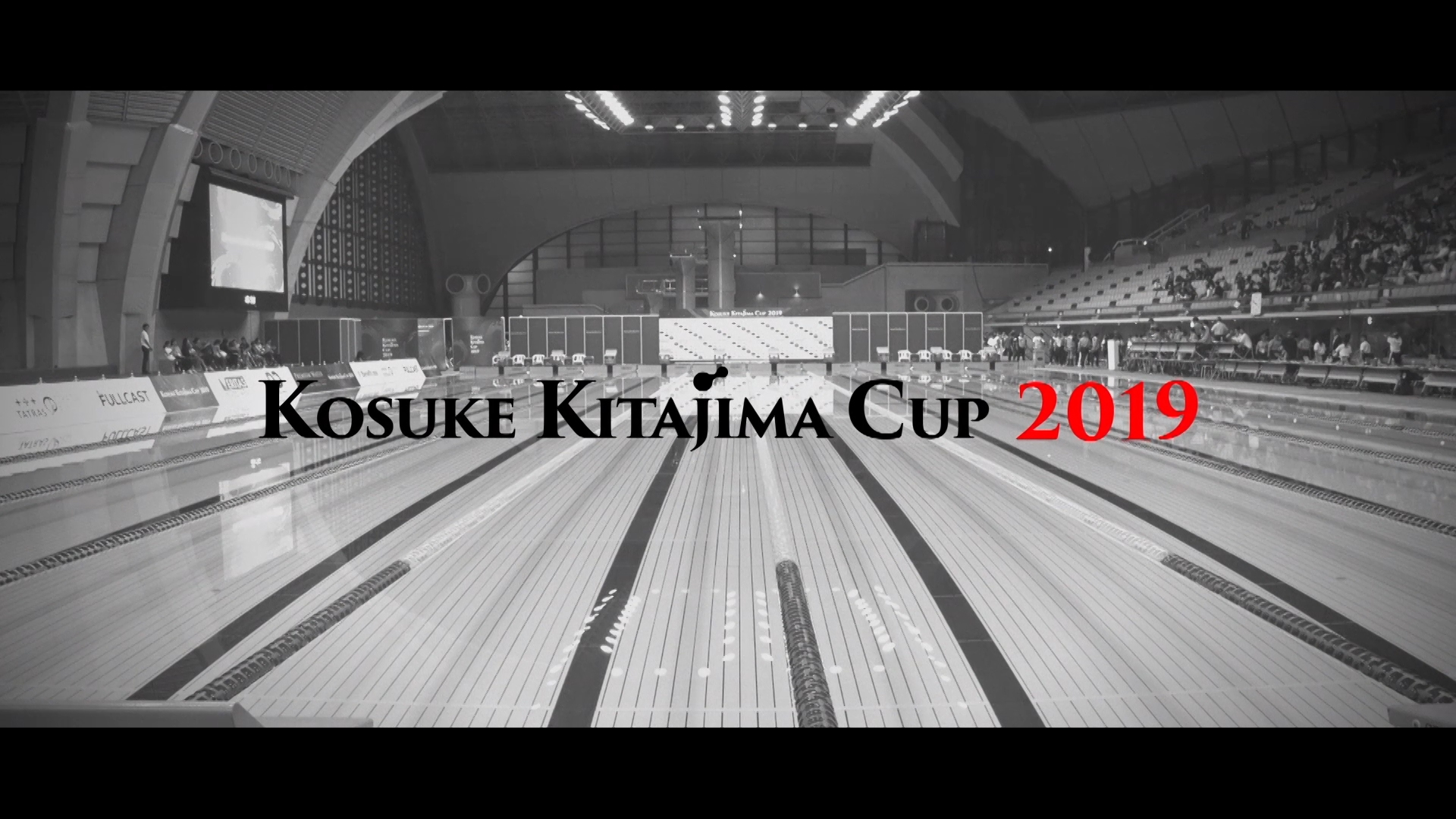 Kousuke kitajima Cup 2019 ドリームマッチ イメージ